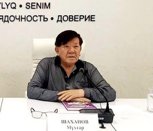 Мұхтар Шаханов