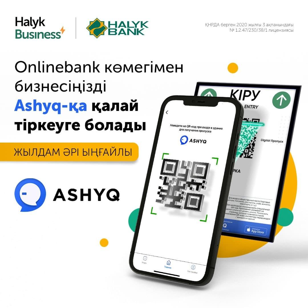 Ashyq, Halyk Bank