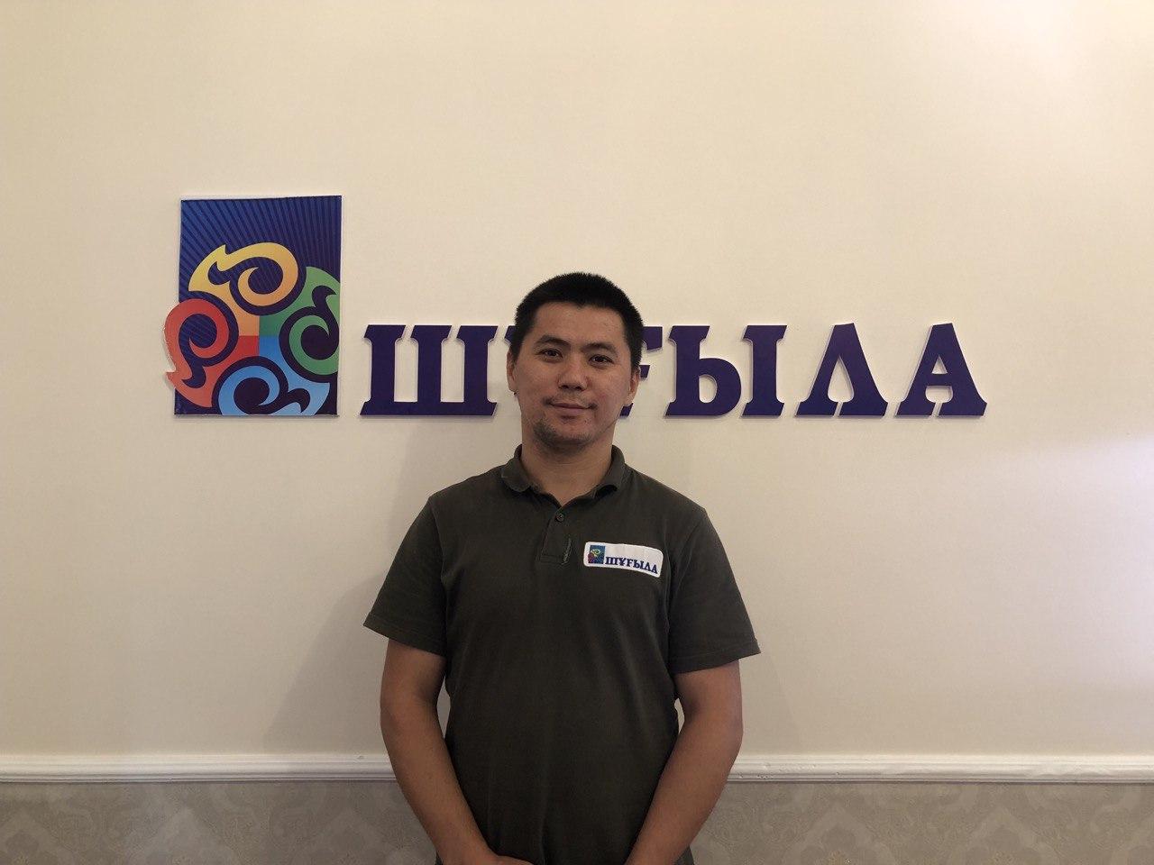 Ерлан Мырзақұлов