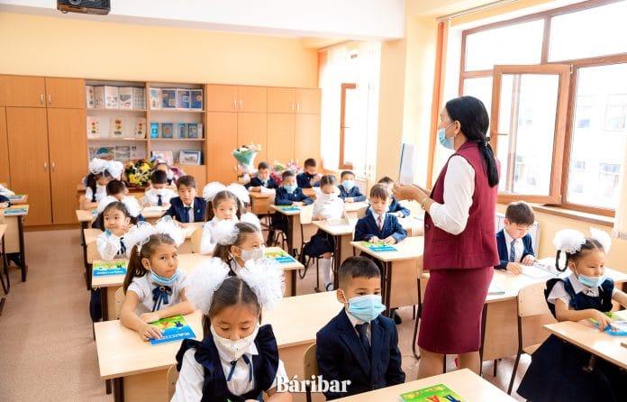 мектеп, оқушылар, сабақ, мұғалім