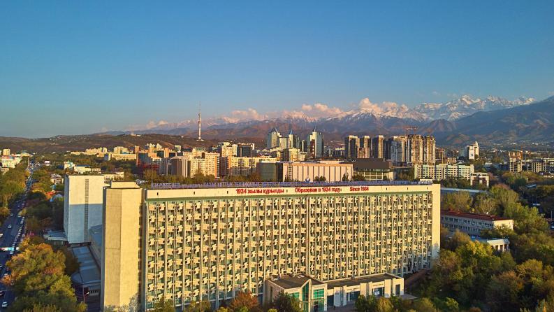 Қаныш Сәтбаев атындағы қазақ ұлттық техникалық зерттеу университеті