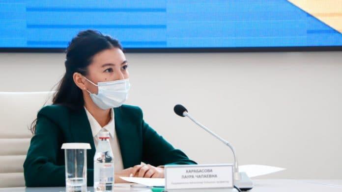 Лаура Қарабасова